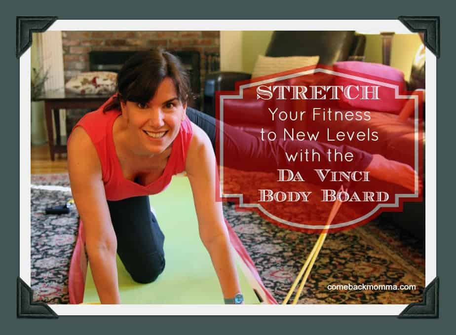 Fitness Body Board Review